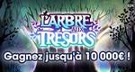 10.000€ à gagner avec L'arbre aux trésors de la FDJ